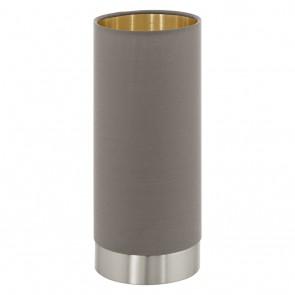 Maserlo, Höhe 25,5 cm, mit Touchdimmer, cappuccino-gold